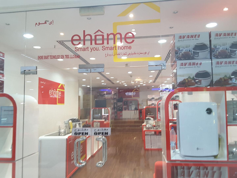 HiDubai-business-ehome-smart-technology-general-trading-shopping-kitchen-dining-mankhool-dubai-2