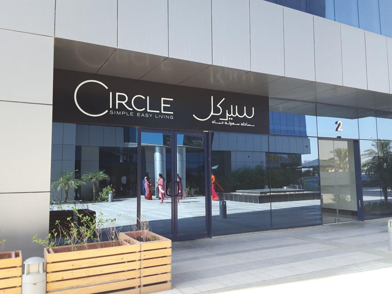 HiDubai-business-circle-cafe-food-beverage-coffee-shops-dubai-studio-city-al-hebiah-2-dubai-2