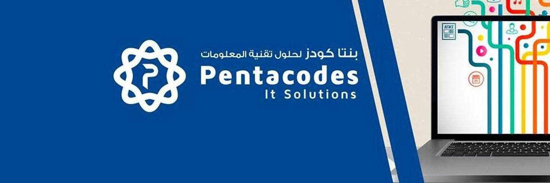 HiDubai-business-pentacodes-it-solutions-b2b-services-it-services-hor-al-anz-east-dubai