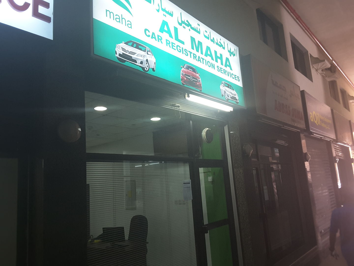 HiDubai-business-almaha-car-registration-services-transport-vehicle-services-car-inspection-registration-meena-bazar-al-souq-al-kabeer-dubai-2