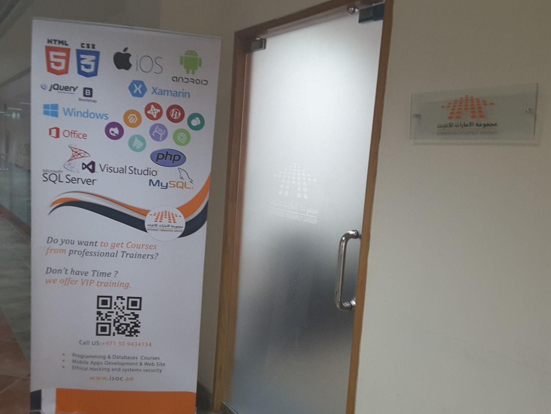 HiDubai-business-emirates-internet-group-b2b-services-it-services-dubai-knowledge-village-al-sufouh-2-dubai-2