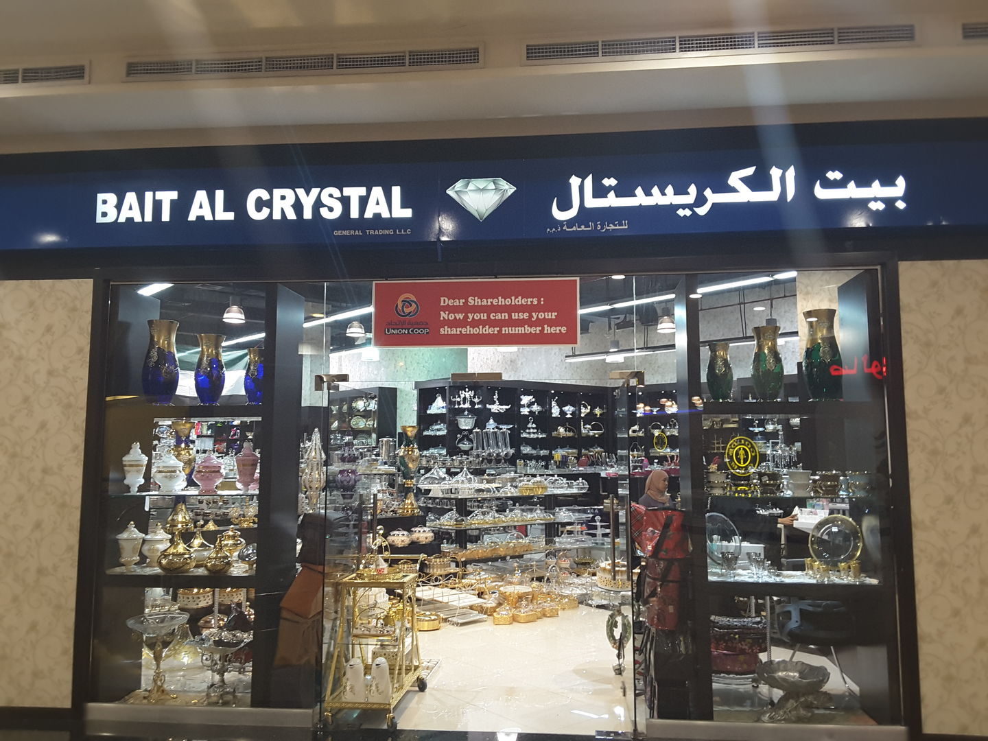 HiDubai-business-bail-al-crystal-general-trading-shopping-kitchen-dining-muhaisnah-1-dubai-2