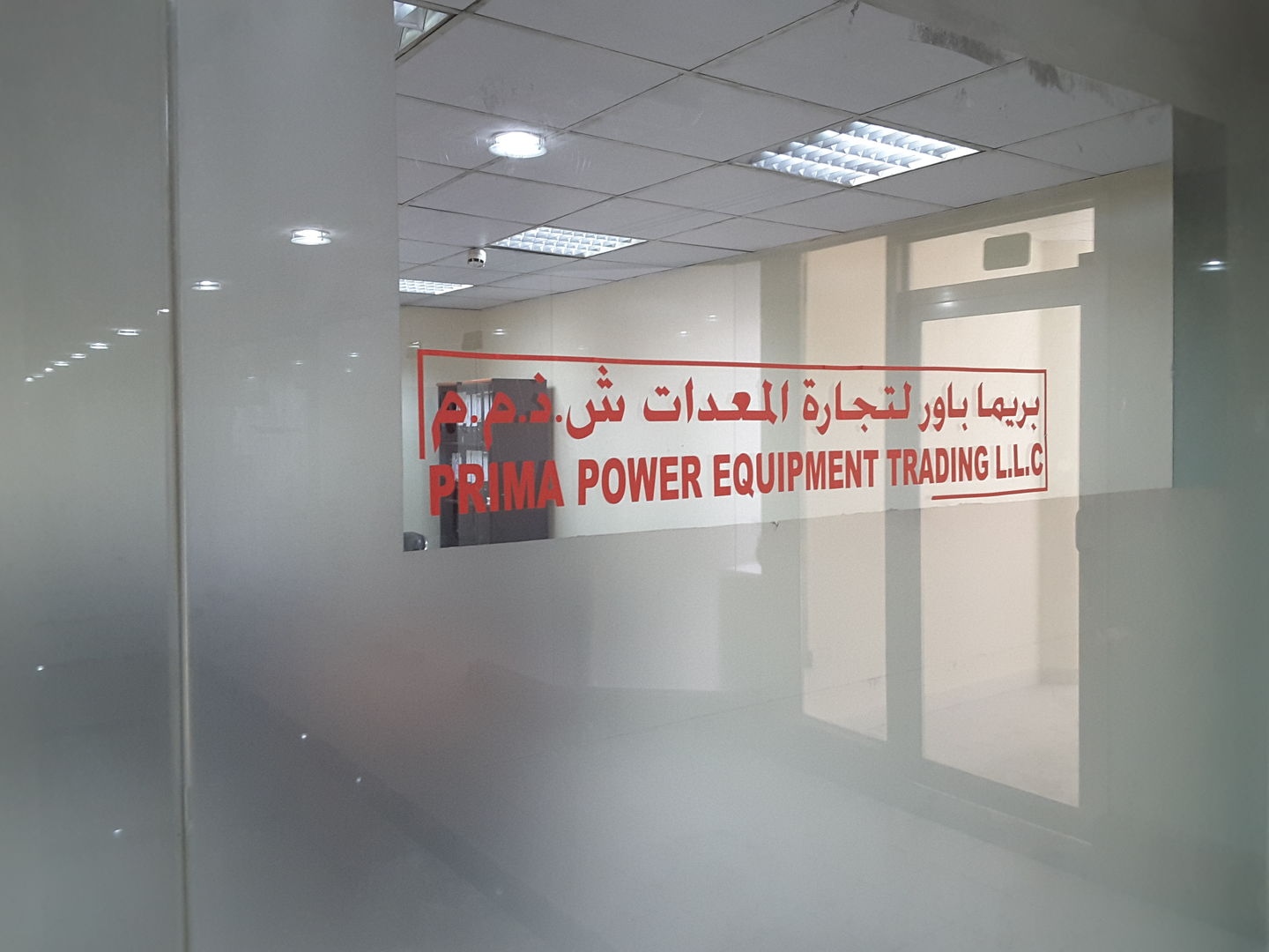 HiDubai-business-prima-power-equipment-trading-b2b-services-distributors-wholesalers-al-karama-dubai-2