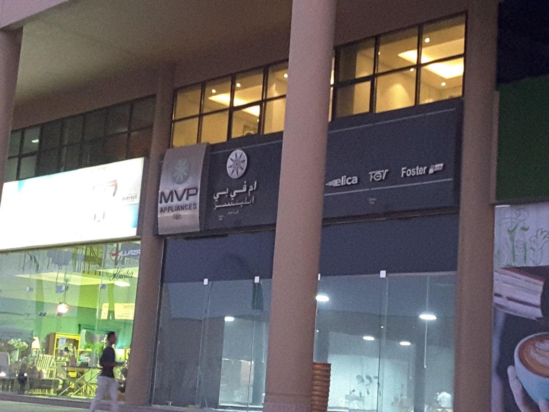 HiDubai-business-mvp-appliances-shopping-consumer-electronics-al-quoz-industrial-1-dubai-2