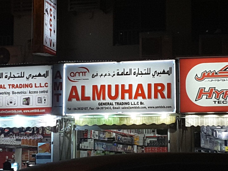 HiDubai-business-almuhairi-general-trading-b2b-services-distributors-wholesalers-meena-bazar-al-souq-al-kabeer-dubai-5