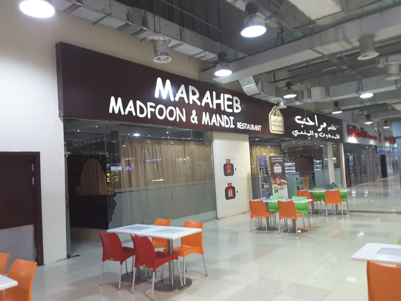 HiDubai-business-maraheb-madfoon-mandi-food-beverage-restaurants-bars-international-city-warsan-1-dubai-2