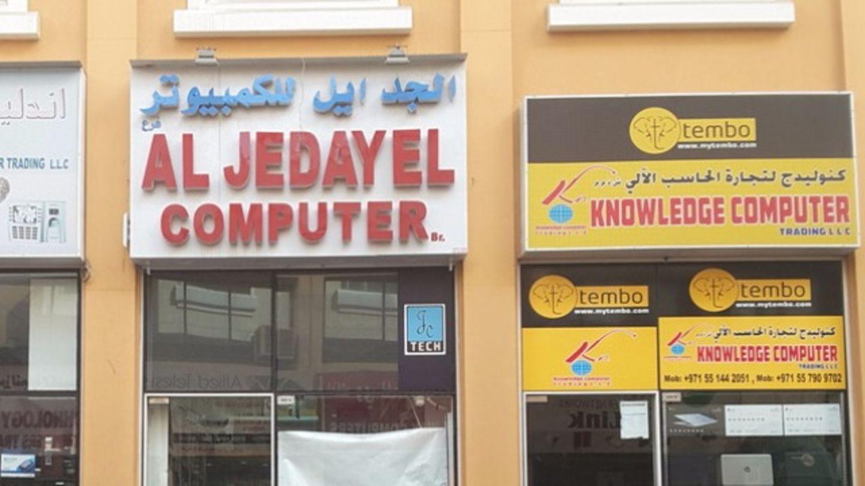 HiDubai-business-al-jedayel-computer-shopping-consumer-electronics-meena-bazar-al-souq-al-kabeer-dubai-2