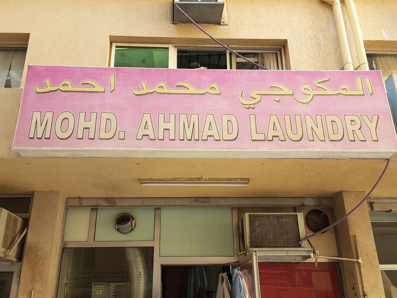 HiDubai-business-mohd-ahmad-laundry-home-laundry-al-twar-1-dubai-2