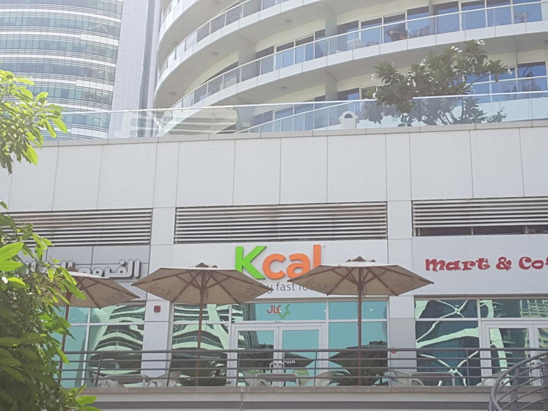 HiDubai-business-kcal-healthy-fast-food-food-beverage-restaurants-bars-jumeirah-lake-towers-al-thanyah-5-dubai-2