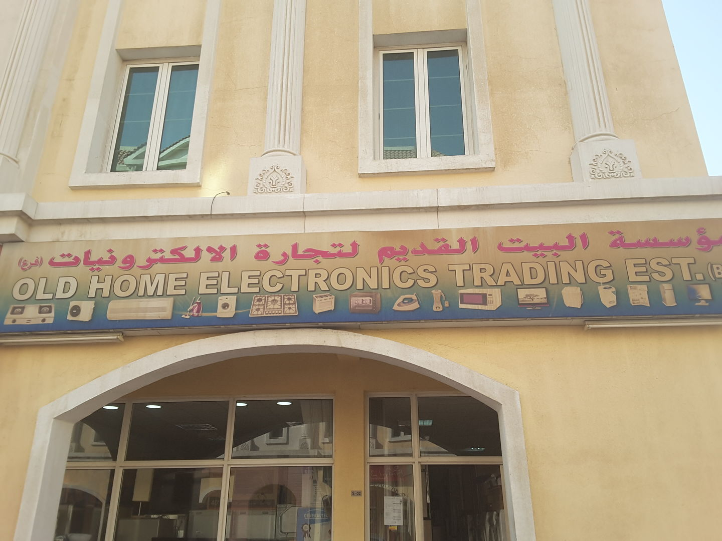 HiDubai-business-old-home-electronics-trading-home-kitchen-dining-international-city-warsan-1-dubai-2