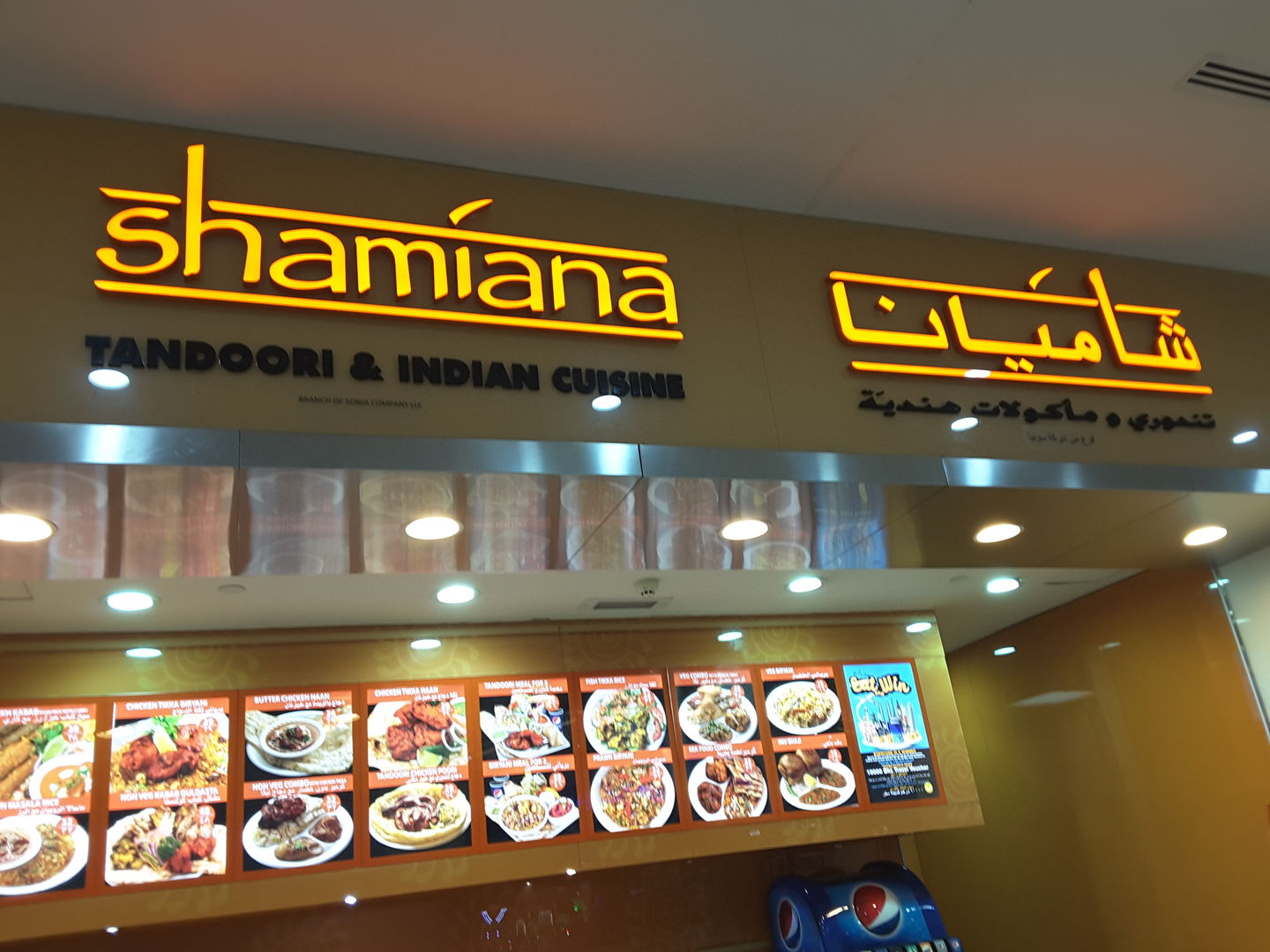 HiDubai-business-shamiana-food-beverage-restaurants-bars-port-saeed-dubai-2