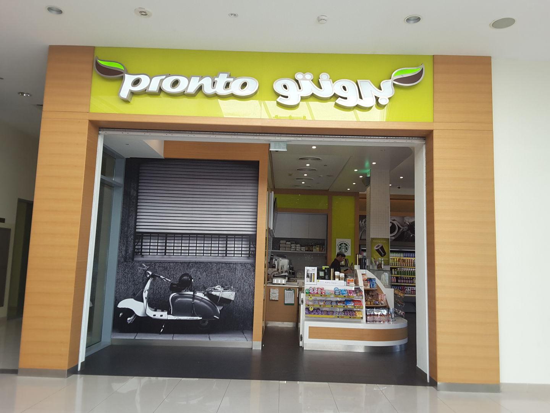HiDubai-business-pronto-food-beverage-coffee-shops-discovery-gardens-jebel-ali-1-dubai-2