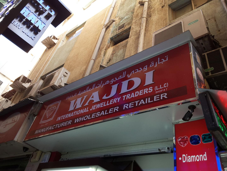 HiDubai-business-wajdi-international-jewellery-trading-shopping-jewellery-precious-stones-al-ras-dubai-2