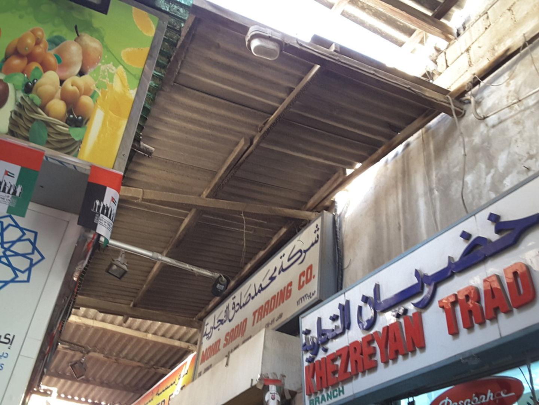 HiDubai-business-mohd-sadiq-trading-b2b-services-distributors-wholesalers-al-ras-dubai-2