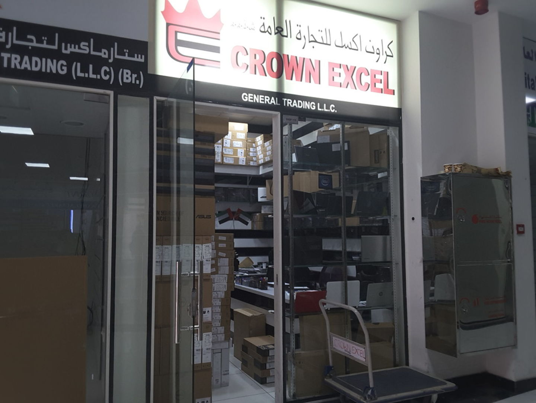 HiDubai-business-crown-excel-general-trading-b2b-services-distributors-wholesalers-meena-bazar-al-souq-al-kabeer-dubai-2