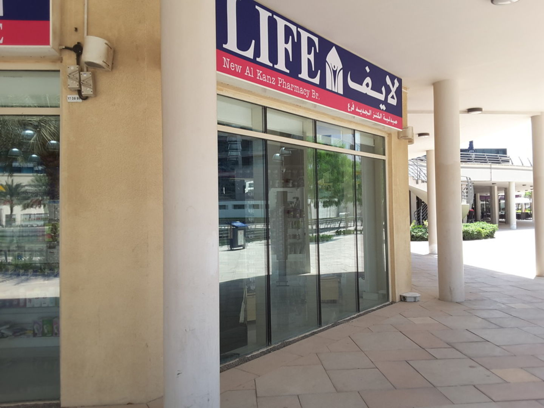 HiDubai-business-life-pharmacy-new-al-kanz-pharmacy-beauty-wellness-health-pharmacy-jumeirah-lake-towers-al-thanyah-5-dubai-7