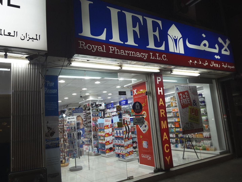 HiDubai-business-life-pharmacy-royal-pharmacy-beauty-wellness-health-pharmacy-meena-bazar-al-souq-al-kabeer-dubai