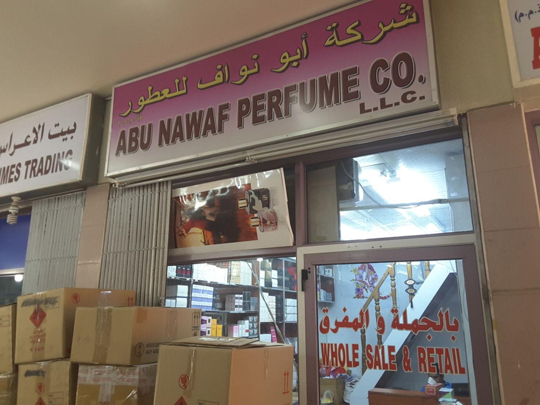 HiDubai-business-abu-nawaf-perfume-co-b2b-services-distributors-wholesalers-al-daghaya-dubai-2