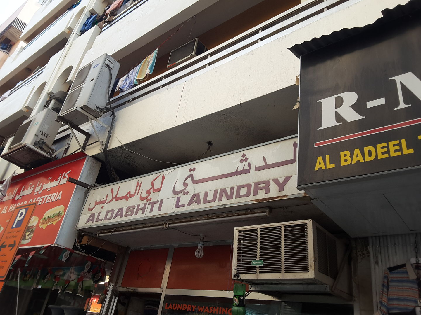 HiDubai-business-al-dashti-laundry-home-laundry-ayal-nasir-dubai-4