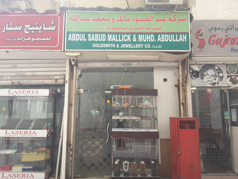 HiDubai-business-abdul-sabud-mallick-muhammad-abdullah-goldsmith-jewellery-co-shopping-jewellery-precious-stones-al-daghaya-dubai-2
