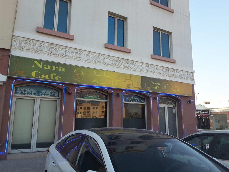 HiDubai-business-nara-caffee-food-beverage-coffee-shops-international-city-warsan-1-dubai-2