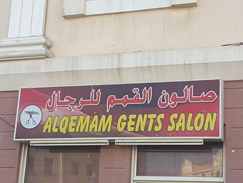 HiDubai-business-alqemam-gents-salon-beauty-wellness-health-beauty-salons-international-city-warsan-1-dubai-2