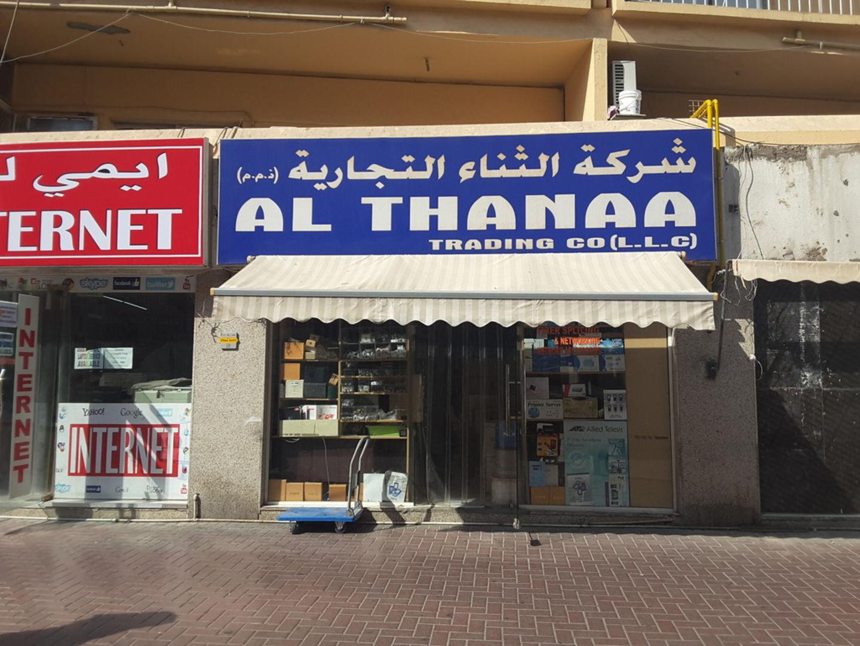 HiDubai-business-al-thanaa-trading-co-b2b-services-distributors-wholesalers-meena-bazar-al-souq-al-kabeer-dubai-2