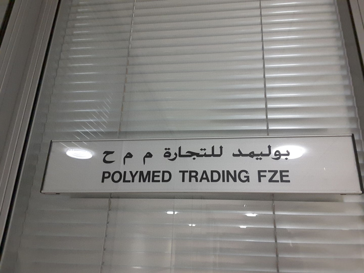 HiDubai-business-polymed-trading-fze-b2b-services-distributors-wholesalers-jebel-ali-industrial-2-dubai-2