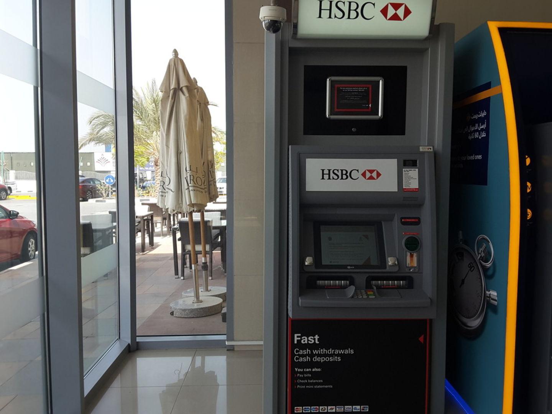 HiDubai-business-hsbc-atm-finance-legal-banks-atms-jumeirah-park-al-thanyah-5-dubai-2