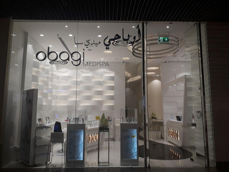 HiDubai-business-obagi-medi-spa-beauty-wellness-health-specialty-clinics-burj-khalifa-dubai-2