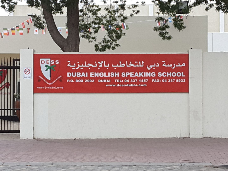 Walif-business-dubai-english-speaking-school