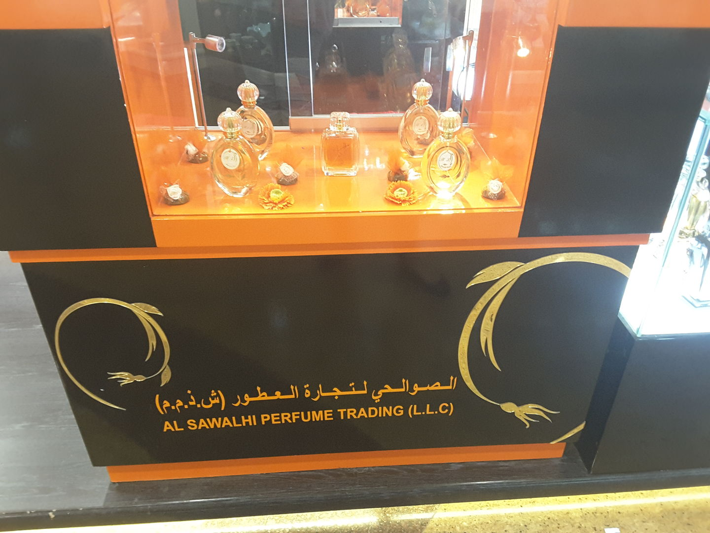 HiDubai-business-al-sawalhi-perfume-trading-shopping-beauty-cosmetics-stores-muhaisnah-1-dubai