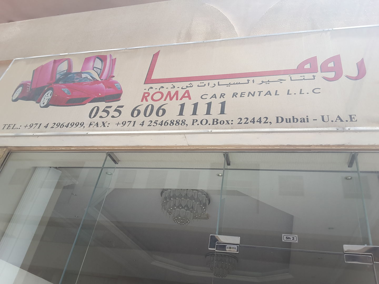 HiDubai-business-roma-car-rental-transport-vehicle-services-car-rental-services-hor-al-anz-east-dubai-2
