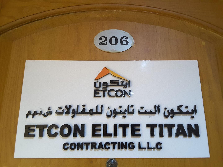 HiDubai-business-etcon-elite-titan-contracting-construction-heavy-industries-construction-renovation-al-khabaisi-dubai