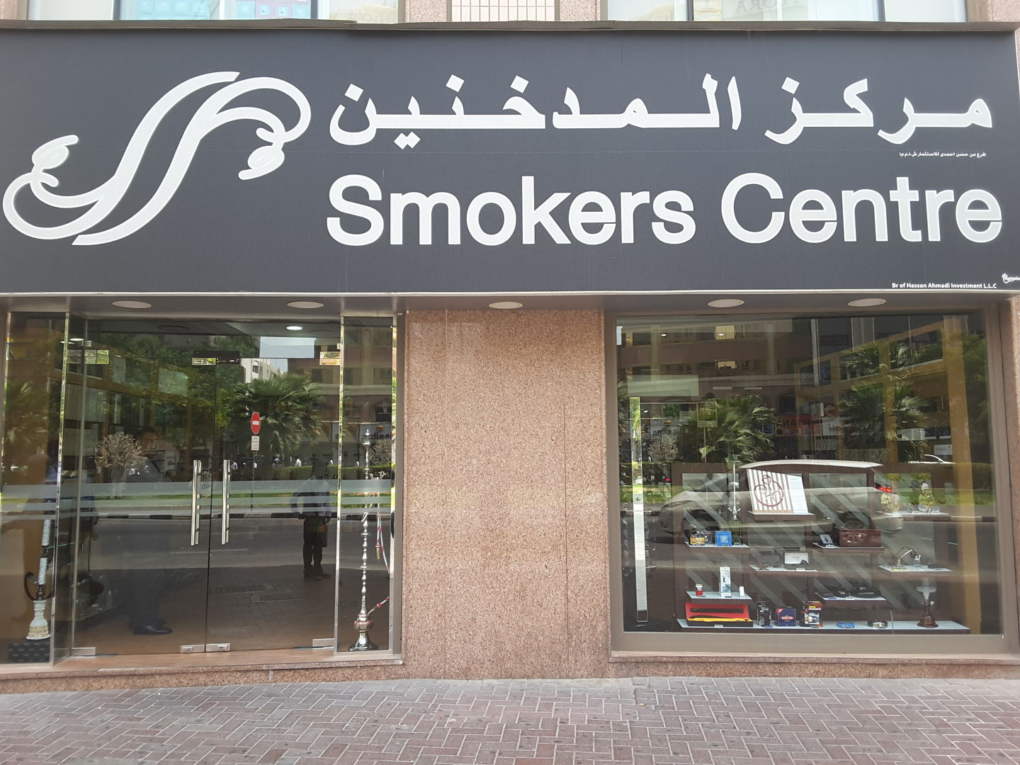HiDubai-business-smokers-centre-shopping-smoking-centers-baniyas-square-dubai-2