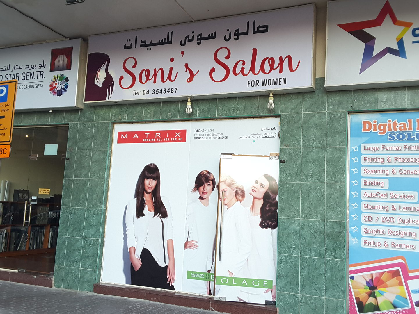 HiDubai-business-sonis-salon-for-women-beauty-wellness-health-beauty-salons-al-karama-dubai-2