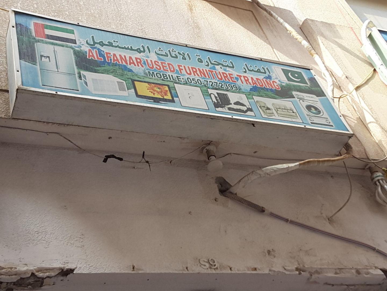HiDubai-business-al-fanar-used-furniture-trading-shopping-furniture-decor-naif-dubai-2