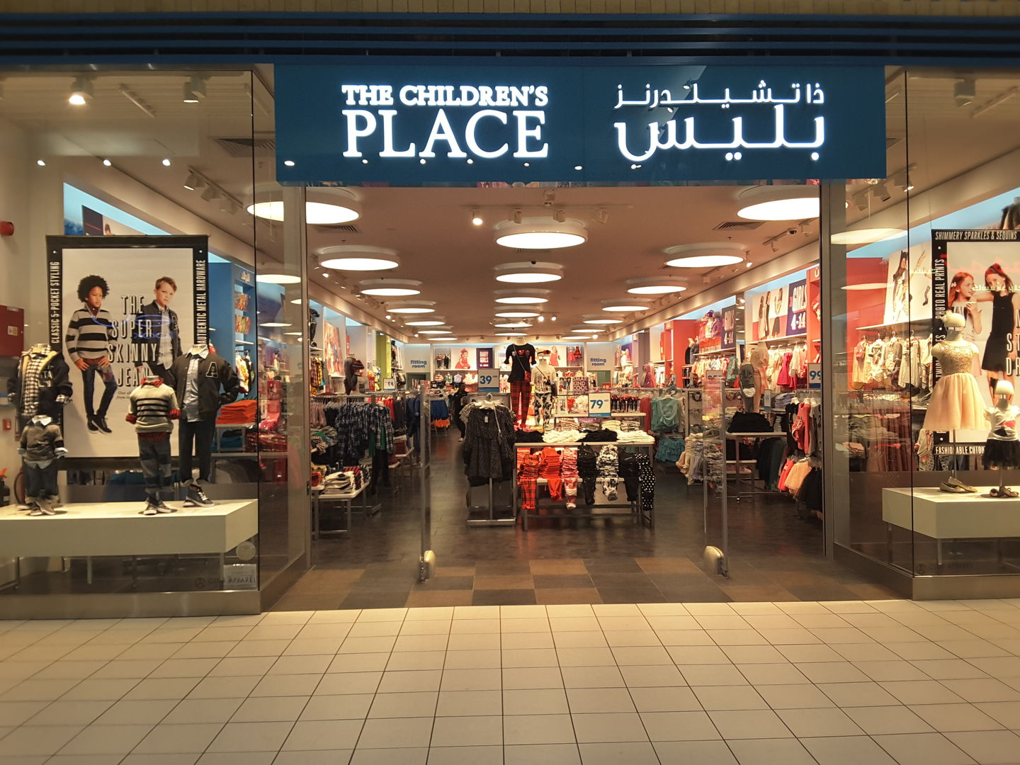 HiDubai-business-the-childrens-place-shopping-apparel-ibn-batuta-jebel-ali-1-dubai-2