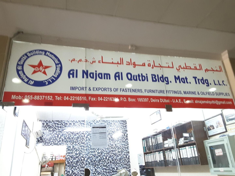 HiDubai-business-al-najam-al-qutbi-building-materials-trading-home-hardware-fittings-naif-dubai-2