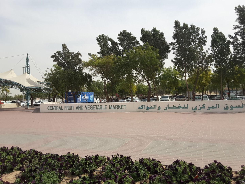 HiDubai-business-ras-al-khor-fruit-and-vegetables-market-shopping-supermarkets-hypermarkets-grocery-stores-ras-al-khor-industrial-3-dubai-2
