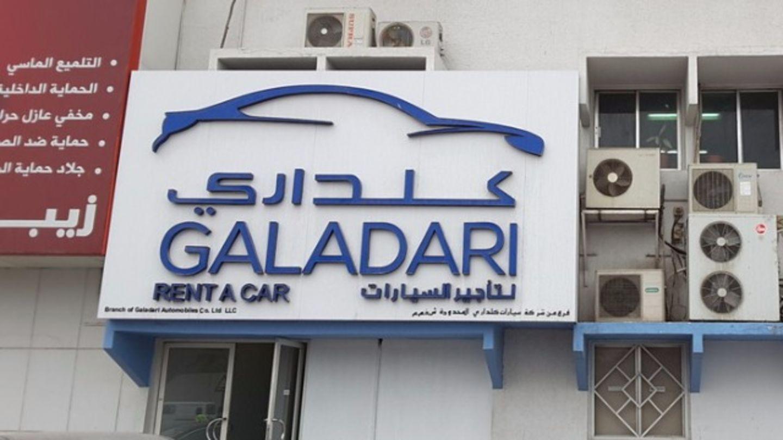 HiDubai-business-galadari-rent-a-car-transport-vehicle-services-car-rental-services-al-twar-1-dubai-2