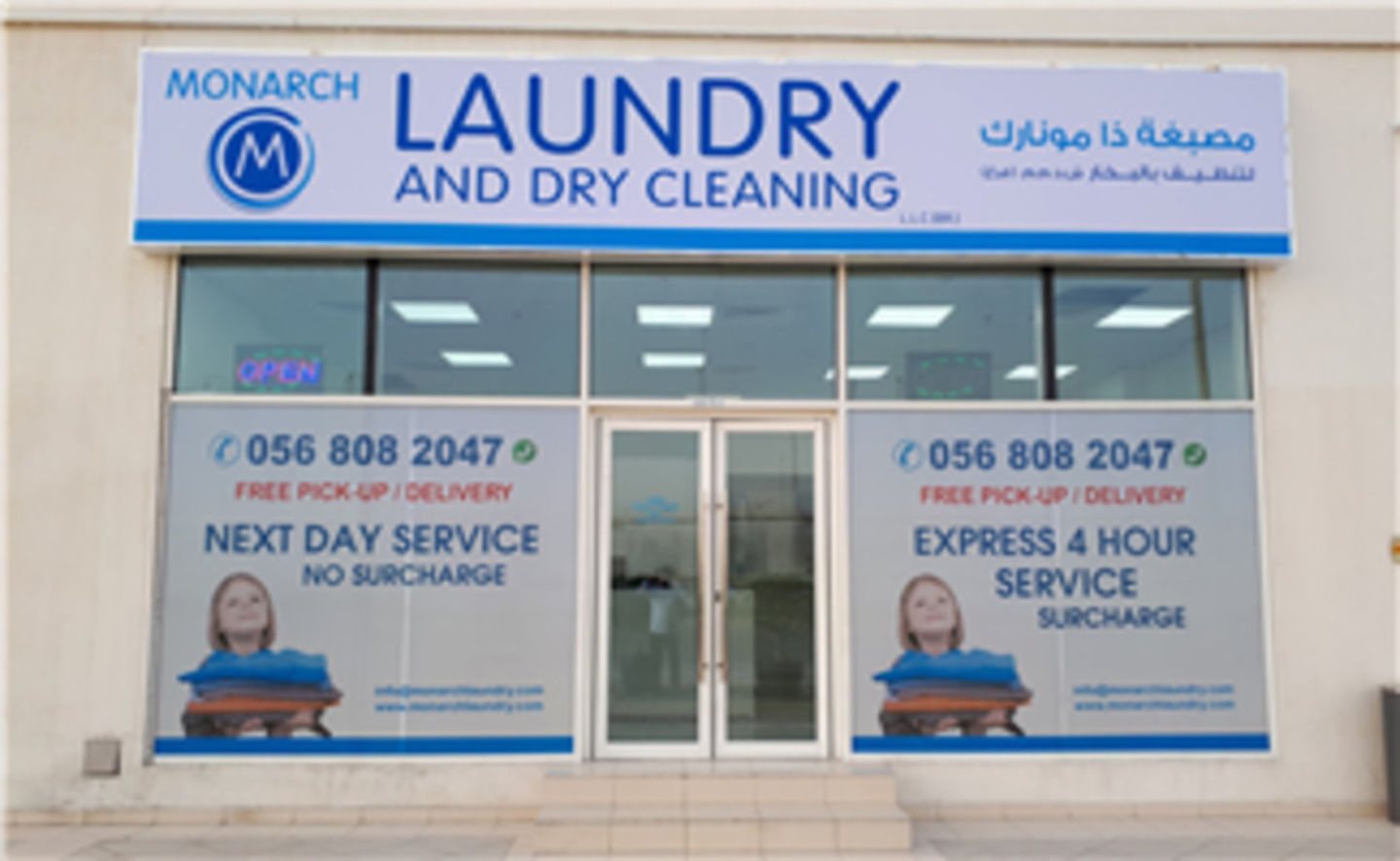 HiDubai-business-the-monarch-laundry-dry-cleaning-home-laundry-business-bay-dubai