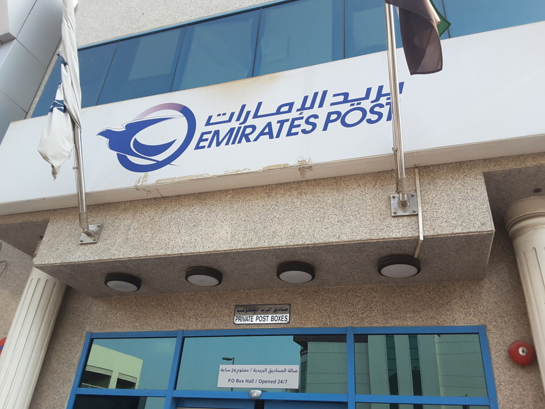 HiDubai-business-emirates-post-office-government-public-services-post-office-hor-al-anz-dubai-2
