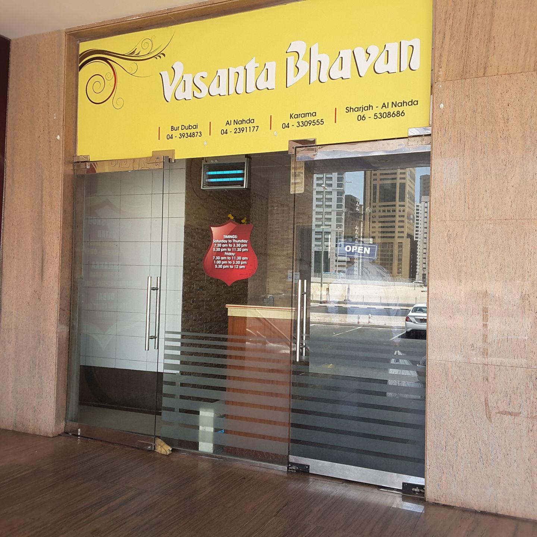 HiDubai-business-vasanta-bhavan-food-beverage-restaurants-bars-al-nahda-2-dubai-2