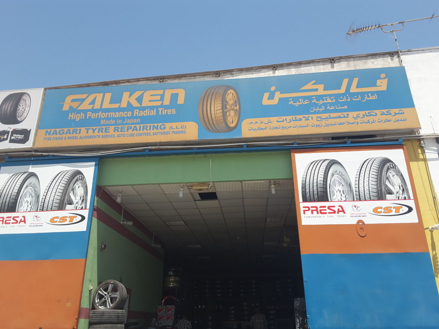 HiDubai-business-nagari-tyre-repairing-co-transport-vehicle-services-auto-spare-parts-accessories-umm-ramool-dubai-2