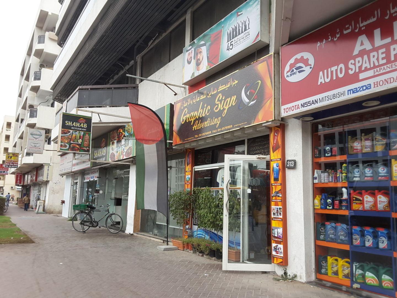 HiDubai-business-graphic-sign-advertising-media-marketing-it-design-advertising-agency-al-qusais-industrial-1-dubai-2