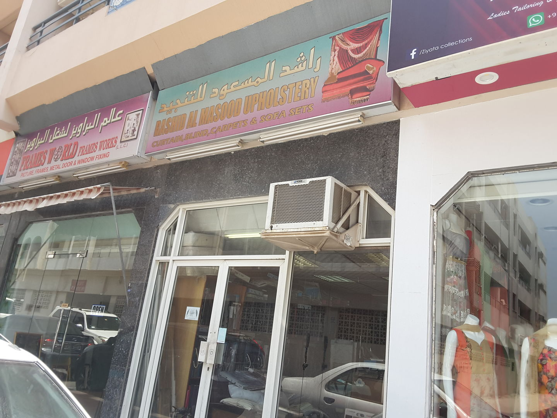 HiDubai-business-rashid-masood-upholstery-home-interior-designers-architects-al-karama-dubai-2