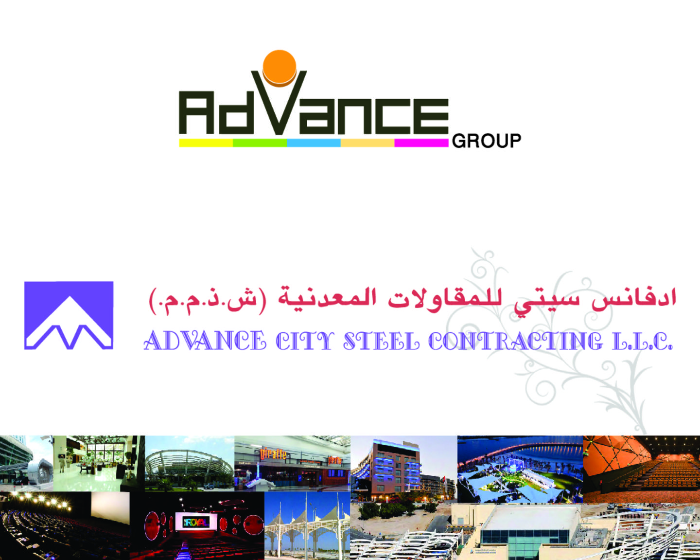 HiDubai-business-advance-city-steel-contracting-construction-heavy-industries-architects-design-services-al-qusais-1-dubai