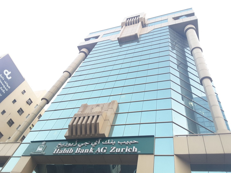 HiDubai-business-habib-bank-ag-zurich-finance-legal-banks-atms-mankhool-dubai-4