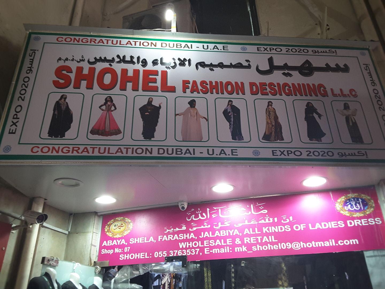 HiDubai-business-shohel-fashion-designing-b2b-services-distributors-wholesalers-ayal-nasir-dubai-2